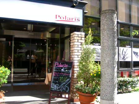 Polaris1