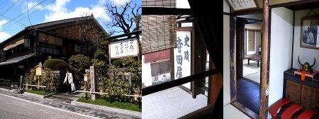 Kyoto14