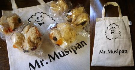 Musipan3