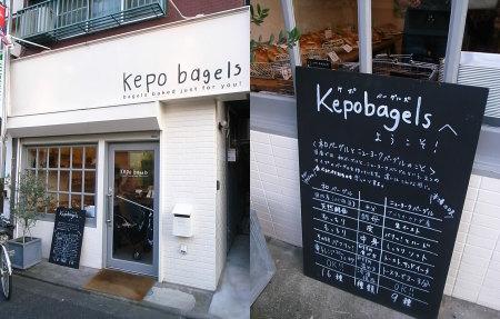 Kepo1
