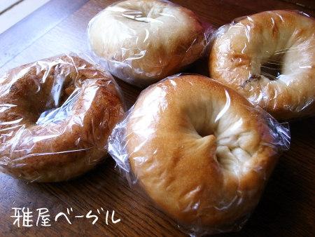 Miyabiya1