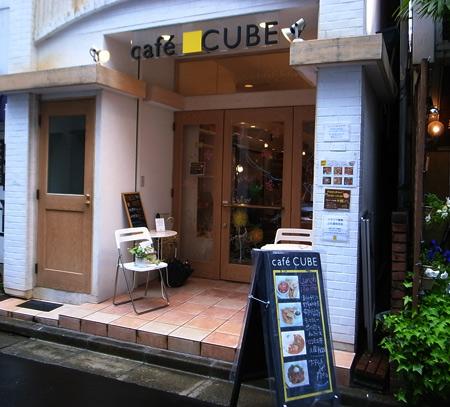 Cafecube1