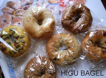 Higu8