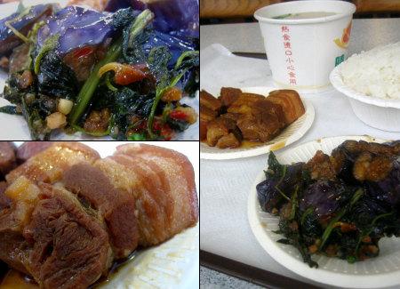 Lunchtaipei
