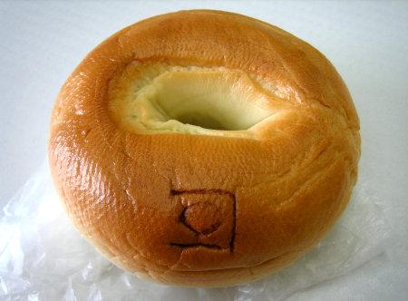 Otarukitanoakari