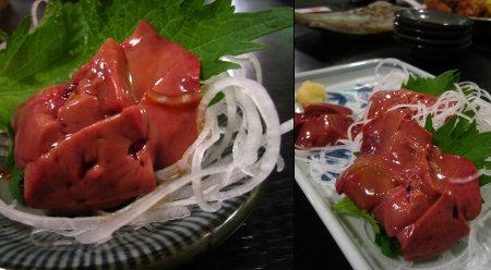 Sanzoku1