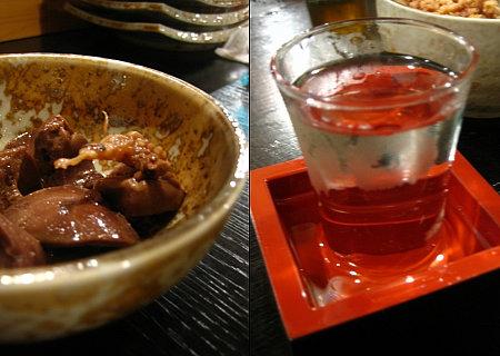 Sanzoku4