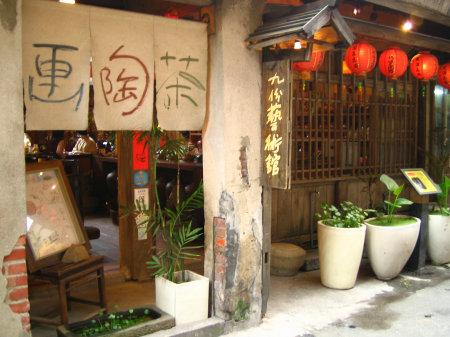 Taiwanjufen1