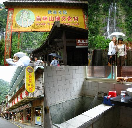 Taiwanurai1