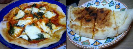 i-pizza