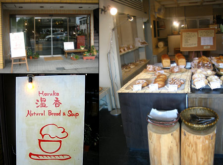 nasu-haruka1